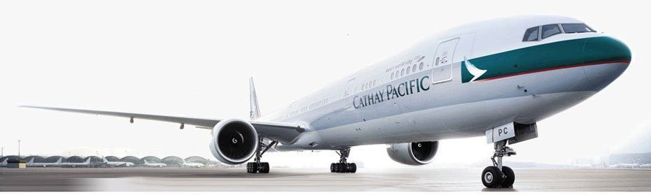 Cathay Pacific Cadet Programme
