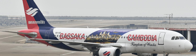 Bassaka Air Pilot Recruitment