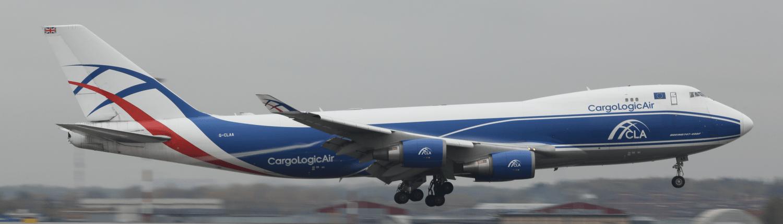 CargoLogicAir Pilot Recruitment