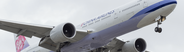 China Airlines Pilot Recruitment