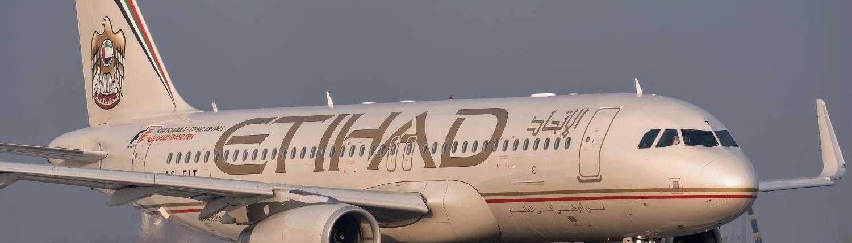 Etihad Pilot Recruitment