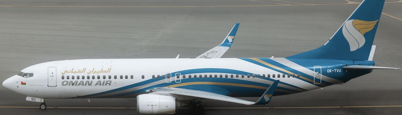Oman Air Pilot Recruitment