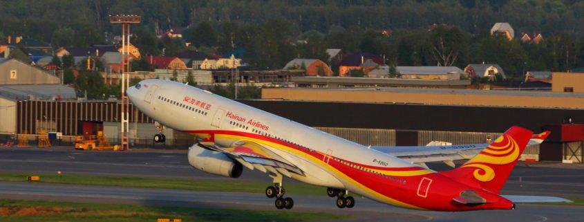 Hainan Airlines Pilot Recruitment