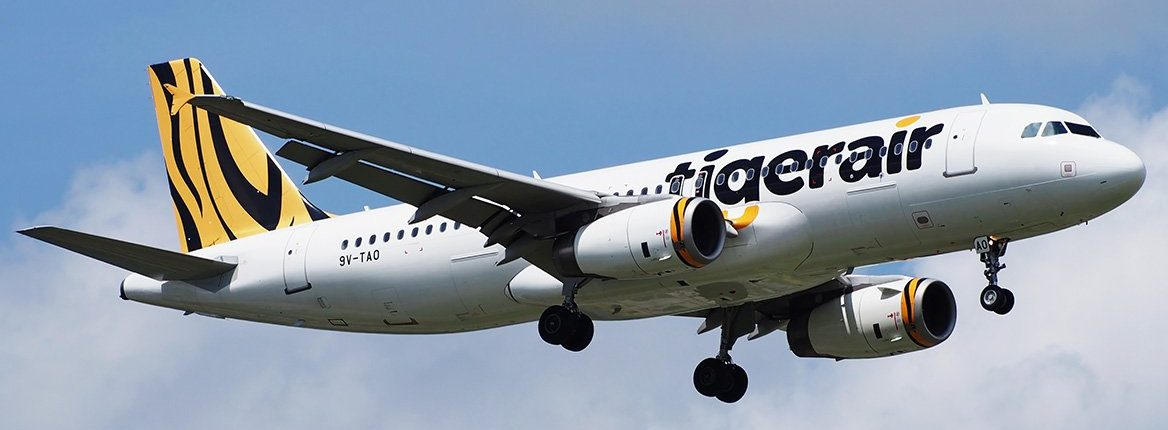tigerair Taiwan Pilot Recruitment