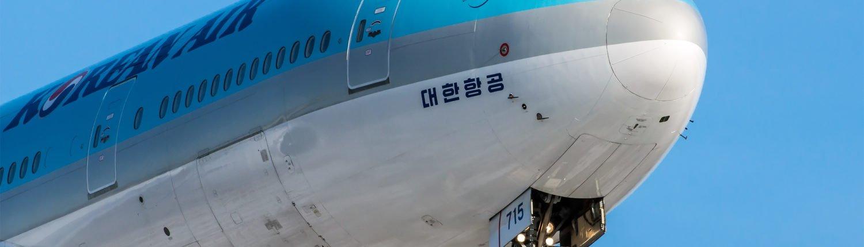 Korean Air Pilot Recruitment