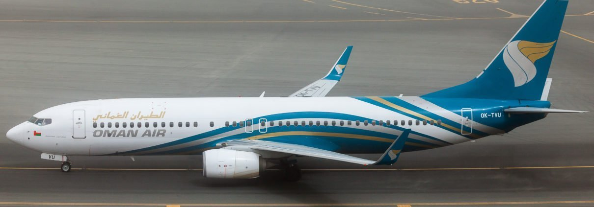 Oman Air Pilot Recruitment