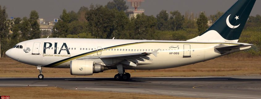 PIA wish to re-launch older aircraft for Hajj