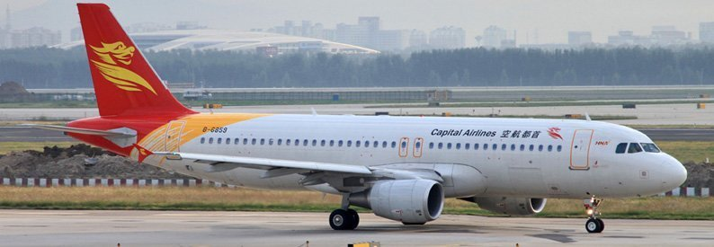 Beijing Capital Airlines A320 & A330 Rated Captains