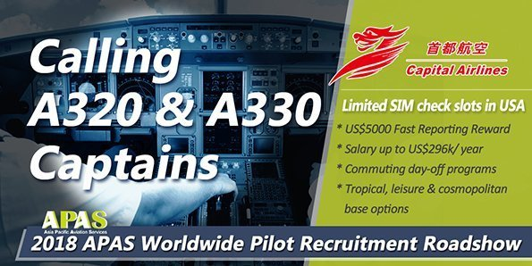 2018 APAS X Beijing Capital Airlines A320 & A330 SIM check roadshow in USA
