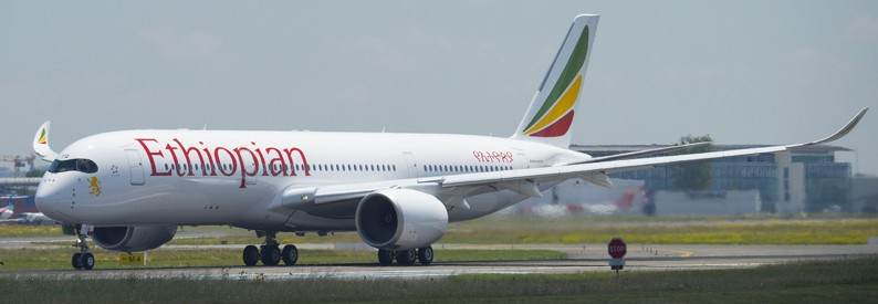 Ethiopian Airlines B757/B767/B777/B787/B737/A350 Rated Captains