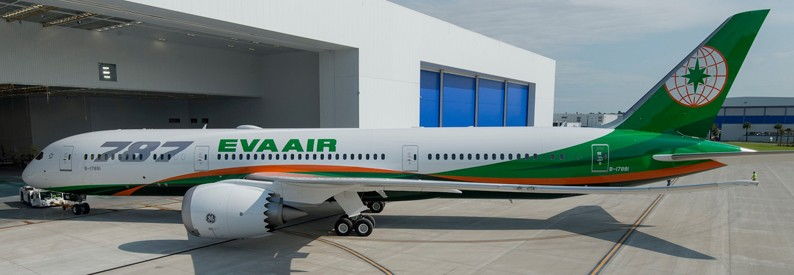 Eva Air Non-Rated First Officers