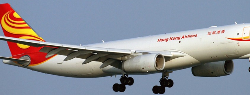 Hong Kong Air Cargo Non-Rated First Officers